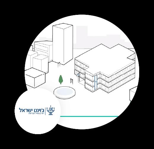 MOOC חלון לממשל – הג'וינט ישראל
